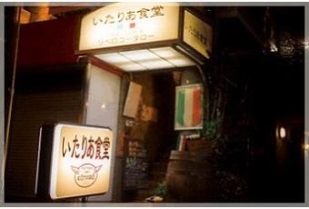 リベロコータロー(枚方が好きやん)