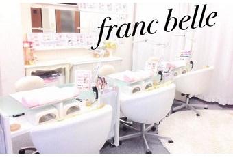 franc belle【フランベル】(枚方が好きやん)