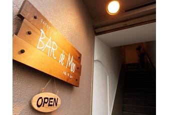 BAR de Moo【バルデムー】(枚方が好きやん)