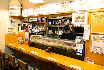 お食事の店 あじ蔵(気仙沼クルーカード)