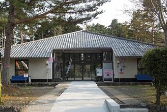 唐桑半島ビジターセンター (気仙沼クルーカード)