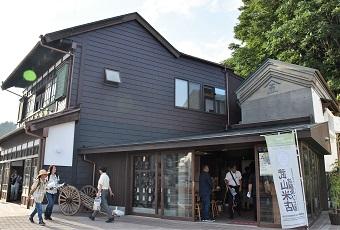 武山米店(気仙沼クルーカード)