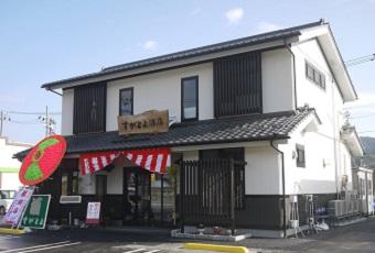 すがとよ酒店(気仙沼クルーカード)