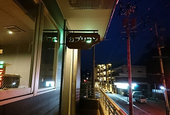 カプリコン(気仙沼クルーカード)