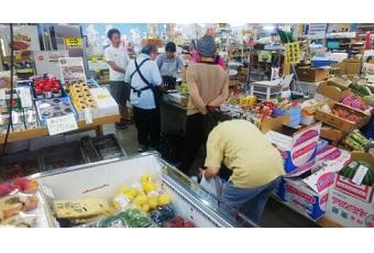 宮川商店(気仙沼クルーカード)