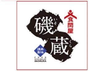 磯蔵(気仙沼クルーカード)
