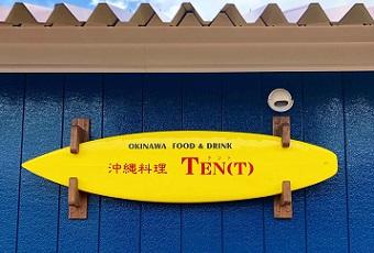 TEN(T)【テント】(気仙沼クルーカード)
