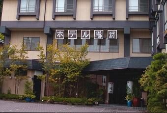 網元の宿 磯村(気仙沼クルーカード)
