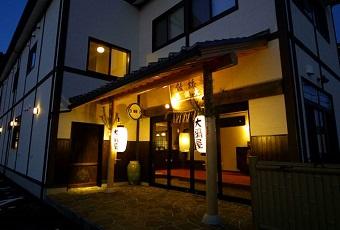 大鍋屋本館(気仙沼クルーカード)