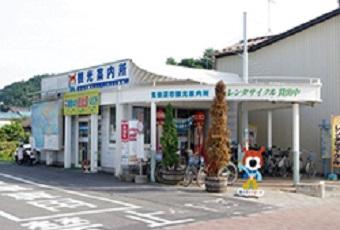 気仙沼駅前観光案内所(気仙沼クルーカード)