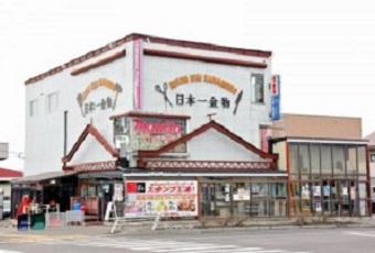 日本一金物 美原店