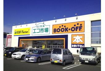 スーパーエコ市場 仙台南本店