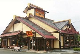 かつ時 豊橋店(hanamaru)