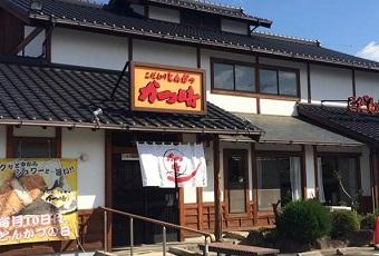 かつ時 豊川店(hanamaru)