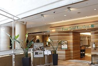 レンブラントホテル大分 ブッフェダイニング&カフェ フォーリーフガーデン
