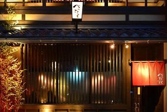 京町ダイニング べったく 豊橋(hanamaru)
