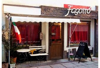 Fagotto【ファゴット】(相模大野)