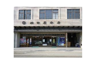 横田屋本店(気仙沼クルーカード)