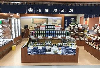 横田屋本店 海の市店(気仙沼クルーカード)
