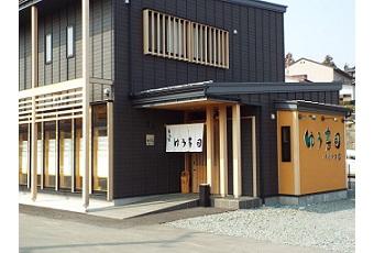 ゆう寿司バイパス店(気仙沼クルーカード)
