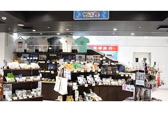 島土産 石垣空港店(竹富町)