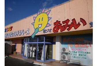 歌ジオ あみい 気仙沼店(気仙沼クルーカード)