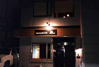 American Darts Bar A.【エー】(気仙沼クルーカード)