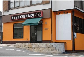 café CHEZ MOI【カフェ シェモア】(枚方が好きやん)